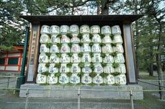 Sake barrels in the Japanese shrine Royalty Free Stock Images
