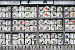 Sake barrels in the Japanese shrine Stock Photos