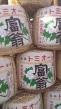Sake Barrels in Kyoto Stock Images