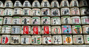 Sake barrels. Meiji Jingu 17 JULY  : Sake barrels JULY 17,2015 in Meiji Jingu Shrine Tokyo, Japan Stock Photos