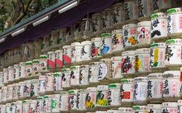 Sake Barrels at Meiji Jingu Royalty Free Stock Images