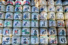 Sake barrels at Meiji-jingu Shrine in Tokyo Stock Photos