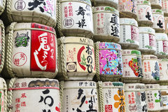 Sake barrels at Meiji Jingu Shrine in Tokyo, Japan Royalty Free Stock Photo