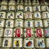 Sake barrels Stock Image