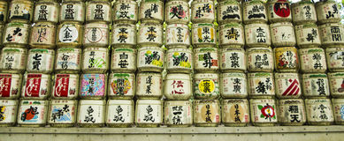 Sake barrels Royalty Free Stock Photo