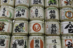 Sake Barrels at Meiji shrine in Tokyo. Sake Barrels full of rice wine with Japanese writing at Meiji-Jingu Shrine, Tokyo, Japan Royalty Free Stock Photography