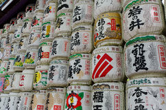 Sake Barrels at Meiji shrine in Tokyo Stock Photos