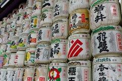 Sake Barrels at Meiji shrine in Tokyo. Sake Barrels full of rice wine with Japanese writing at Meiji-Jingu Shrine, Tokyo, Japan Stock Photos