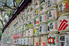 Sake Barrels at Meiji shrine in Tokyo Royalty Free Stock Images