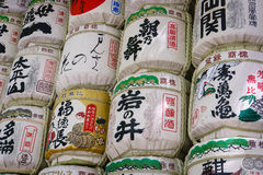 Sake Barrels at Meiji shrine in Tokyo Royalty Free Stock Image