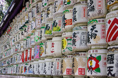 Sake Barrels at Meiji shrine in Tokyo Royalty Free Stock Photo