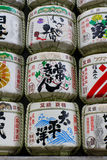 Sake Barrels in  the Meiji Shrine in Tokyo Stock Images