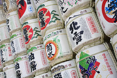 Sake Barrels Near Entrance of Meiji Shrine Royalty Free Stock Photo