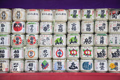 Sake Barrels Near Entrance of Meiji Shrine Stock Images