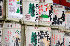 Sake barrels, Nikko, Japan Stock Photography