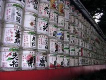 Sake barrels at a shinto shrine in Japan royalty free stock image