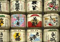 Sake barrels Stock Photography