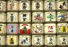 Sake barrels Royalty Free Stock Image