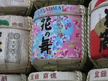 Sake barrels in Tokyo Royalty Free Stock Photos
