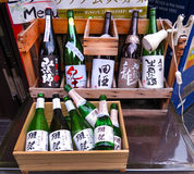 Sake bottles, Osaka, Japan Royalty Free Stock Images