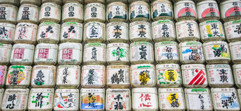 Sake Cask at Meiji Jingu Stock Image