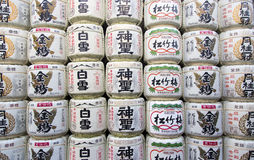 Sake Casks - Barrels of Japanese rice wine Stock Photography