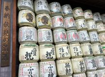 Sake casks Royalty Free Stock Photo