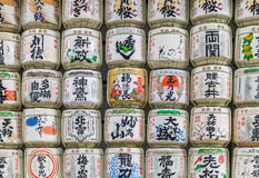 Sake Casks In A Japanese Temple Royalty Free Stock Photo