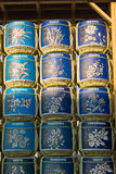 Sake container Stock Photo