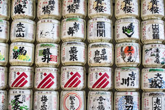Sake Donation at Meiji Jingu Shrine in Tokyo - Japan Stock Photography