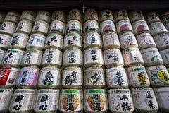 Sake Donation at Meiji Jingu Shrine in Tokyo - Japan Royalty Free Stock Photos