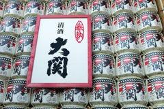 Sake Drum Pattern Royalty Free Stock Images