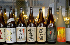 Sake, Fukushima, Japan Royalty Free Stock Image