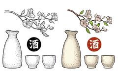 Sakura blossom. Cherry branch with flowers and bud. Petals falling. Sake glass, bottle and japan calligraphic hieroglyph. Sakura blossom. Cherry branch with vector illustration