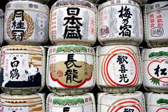 Sake offerings Royalty Free Stock Photography