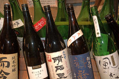 Sake, Osaka, Japan Stock Photo