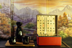 Sake set stock photography
