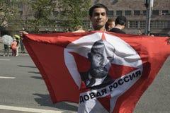 Sakharov-Aussicht Politische Sammlung für freies Internet, gegen Querstation Lizenzfreie Stockfotos