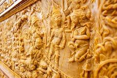 Sakon end of Buddhist Lent tradition. Royalty Free Stock Photo