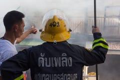 Sakon Nakhon, Таиланд 13-ого сентября 2015 на часе 15:00 C Стоковые Фотографии RF