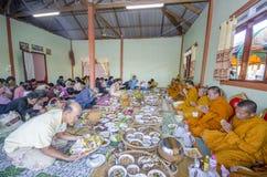 Sakon Nakhon fotografia stock libera da diritti