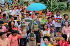 Sakon Nakhon, Thailand Am 10. Oktober 2015 Herr Watson-Bäcker Youn Lizenzfreies Stockbild