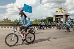 Sakonnakhon,泰国, 8月16-2015 :这个事件是 图库摄影