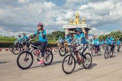 Sakonnakhon, ТАИЛАНД, 16-ое августа - 2015: Это событие Стоковые Фото