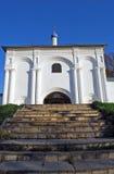 Sakral port Sakral och Troitsk Danilov kloster i staden av Pereslavl-Zalessky Ryssland Arkivbild