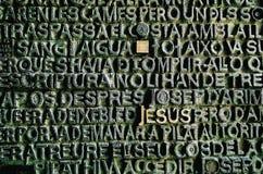 sakralny tekst zdjęcie royalty free