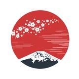 Sakura royaltyfri illustrationer