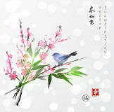 Sakura in blossom, bamboo branch and little bird. Sakura in blossom, bamboo branch and little blue bird on white glowing background. Traditional Japanese ink vector illustration