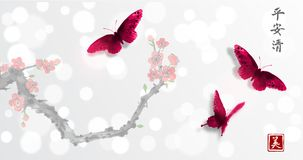Sakura in blossom and three big butterflies on white glowing background. Traditional oriental ink painting sumi-e, u-sin. Go-hua. Contains hieroglyphs - peace Stock Photography