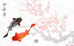 Sakura branch in blossom and two big fishes. Traditional oriental ink painting sumi-e, u-sin, go-hua. Contains. Hieroglyphs - peace, tranquility, clarity, joy Royalty Free Stock Image